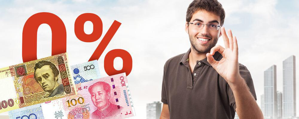 Наш подарок на день влюбленных: до 16.7% прибыли на депозит!