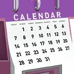 Изменения в расписании 25 мая