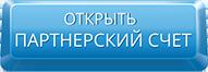 knopka_part.png