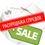 https://freshforex.org/netcat_files/Image/spread_sales_05112014.png