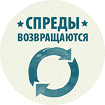 https://freshforex.org/netcat_files/Image/spreadreturn23122014.png